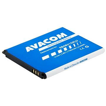 AVACOM pro Samsung Galaxy Xcover 2 Li-Ion 3.8V 1700mAh (GSSA-S7710-1700)