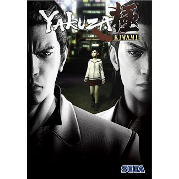 Yakuza Kiwami (PC) Digital (700243)
