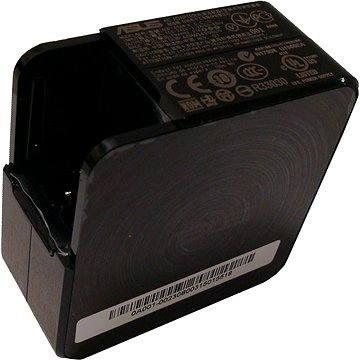 ASUS 45W 19V s odnímatelnou EU zásuvkou (B0A001-00230300)