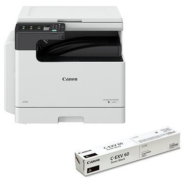 Canon imageRUNNER 2425 (4293C003a)