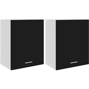 Kuchyňské skříňky 2 ks černé 50 x 31 x 60 cm dřevotříska 805079