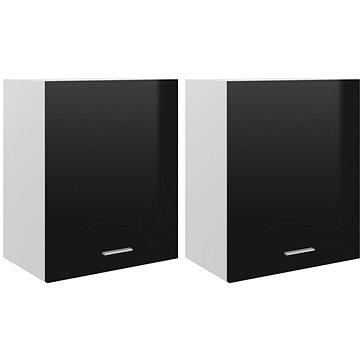 Kuchyňské skříňky 2 ks černé vysoký lesk 50x31x60cm dřevotříska 805084