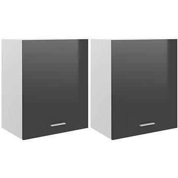 Kuchyňské skříňky 2 ks šedé vysoký lesk 50x31x60 cm dřevotříska 805085