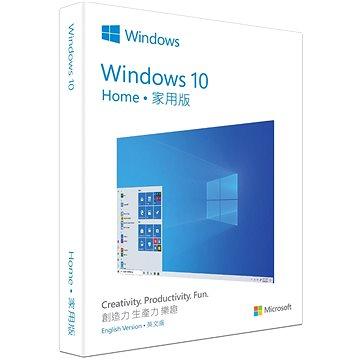 Microsoft Windows 10 Home ENG (FPP) (HAJ-00055)