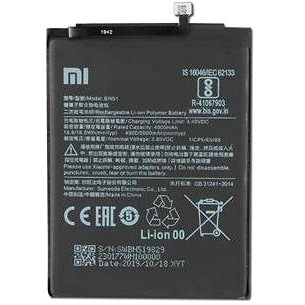 Xiaomi BN51 baterie 4900mAh (Bulk) (8596311105265)