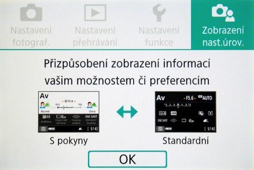 Canon EOS 200D menu